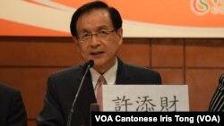 前台南市長、現任民進黨立法委員許添財認為,中共可以用軟性思維處理民進黨與中共的關係