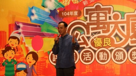 国民党主席、 新北市长朱立伦(照片来源:美国之音李逸华拍摄)