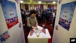 انتخابات ریاست جمهوری ایالات متحده به تاریخ هشتم نوامبر برگزار می شود