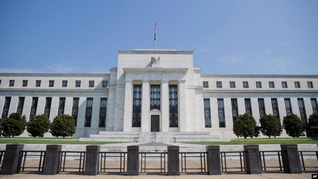 Здание Федеральной резервной системы США. Вашингтон (архивное фото)