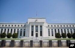شورای بانک مرکزی آمریکا برای چهارمین بار نرخ بهره را بالا برد