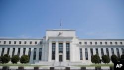 Archivo - Sede Reserva Federal en Washington D.C.