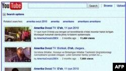 Tổ chức An ninh và Hợp tác châu Âu kêu gọi Thổ Nhĩ Kỳ rút lại lệnh cấm YouTube và hàng ngàn trang web khác