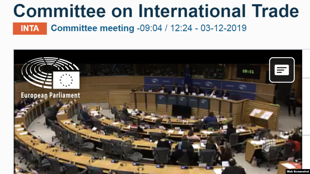 European Parliament's International Trade Committee holds a hearing on Dec 3 2019. Photo by INTA.