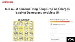洛杉磯視覺藝術家協會請求同胞為解救香港民主人士簽名。