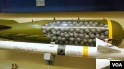 نمونه ای از یک بمب خوشه ای
