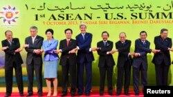 Lãnh đạo các nước dự hội nghị ASEAN ở Brunei