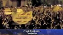 Сиријците во САД против режимот на претседателот Асад