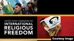 Báo cáo Tự do Tôn giáo Quốc tế của USCIRF 2017.