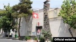 په تهران کې د سویس سفارت ودانۍ