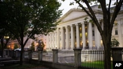 FILE - The U.S. Treasury Building in Washington, D.C.