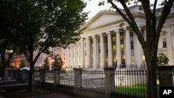 Здание минфина США