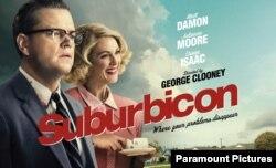 پوستر فیلم جدید جرج کلونی: سابربیکان Suburbicon