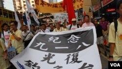 香港保釣行動委員會發起「紀念九一八,光復釣魚台」大遊行,大會表示有5,000人參加