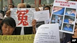 2009年5月25日在北京南站附近喊冤的上访者
