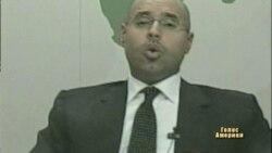 Останні дні режиму Муаммара Каддафі