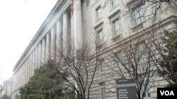 نمایی از ساختمان مرکزی اداره مالیات