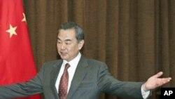 中国外交部长王毅(资料照)