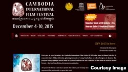 Screenshot of the Cambodia International Film Festival website.