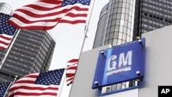 Con esta decisión, GM pone en marcha su estrategia de ahorrar $2.000 millones durante cinco años y apuntarle a una inversión efectiva.