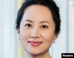 FILE - Meng Wanzhou, Huawei Technologies Co. Ltd.'s chief financial officer, is seen in this undated handout photo obtained by Reuters, Dec. 6 , 2018.