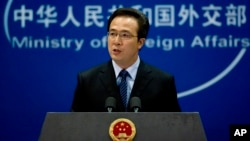 FILE - Foreign Ministry spokesman Hong Lei speaks during a press briefing in Beijing, China. (file photo)