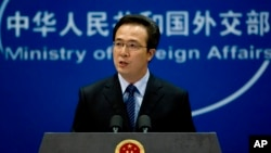 Phát ngôn viên Bộ Ngoại giao Trung Quốc Hồng Lỗi trong một cuộc họp báo tại Bắc Kinh.