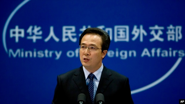Foreign Ministry spokesman Hong Lei speaks during a press briefing in Beijing, China. (file photo)