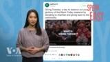 [Speak Easy] 'Giving Tuesday' 트윗