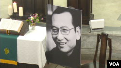 刘晓波追思会2017年7月30日在台北举行。(美国之音记者 黎堡摄)
