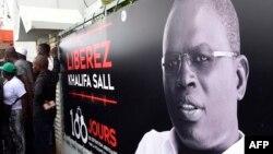 Manifestants pour la libération de Khalifa Sall à Dakar le 31 juillet 2017.