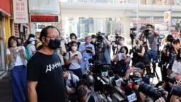 香港支聯會公司秘書蔡耀昌在該會特別會員大會通過解散後會見記者。(2021年9月25日)