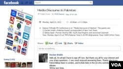 Deewa Facebook