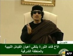 Xalqaro Jinoiy Sud shu oy oxirigacha Muammar Qaddafiyni hibs olish to'g'risida qaror chiqarishi mumkin. Unga binoan hech bir mamlakat Qaddafiyga boshpana bera olmaydi.