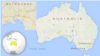 Detainees Protest at Australian Offshore Detention Center