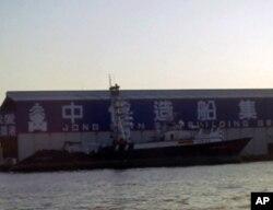 台湾造船业集中在高雄