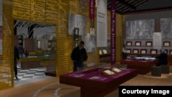 El Museo de la Biblia será abrirá al público en Washington, D.C. el viernes, 17 de noviembre de 2017.