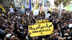 Antiamerički protesti u Teheranu, 4. novembar 2013.