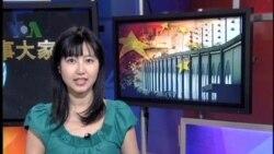 中国以颠覆罪判处持不同政见者10年徒刑