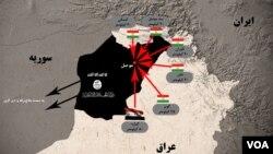 آرایش نیروهای عراقی و کرد در آستانه حمله به موصل