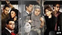 Кадр из фильма «Шесть, семь, восемь»