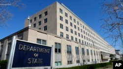 The Harry S. Truman Building, headquarters for the State Department