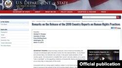 ABŞ Dövlət Departamentinin insan hüquqları hesabatı