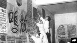 """1957年中国展开""""反右运动"""""""
