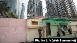 Đại sứ quán Việt Nam ở Kuala Lumpur, Malaysia