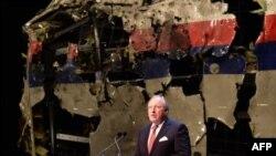 Тйібе Юстра, голова нідерландської Ради розслідувань у справах безпеки оприлюднює звіт