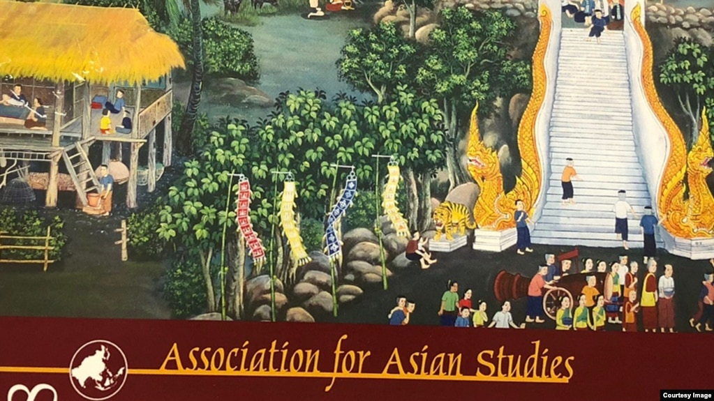 Association for Asian Studies Annual Conference in Washington DC, March 22-25, 2018.