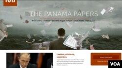 پاناما لیکس
