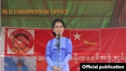 အမ်ဳိးသားဒီမိုကေရစီအဖဲြ႔ခ်ဳပ္ ဥကၠ႒ရဲ႕ ကယားျပည္နယ္ စည္းရံုးေရး ခရီးစဥ္ (စက္တင္ဘာ ၁၁၊ ၂၀၁၅) သတင္းဓာတ္ပံု NLD Chairperson.