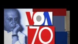 70 Years VOA Indonesian Service